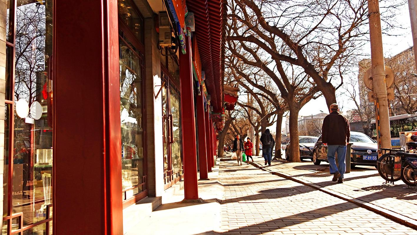Rue Pékin passants