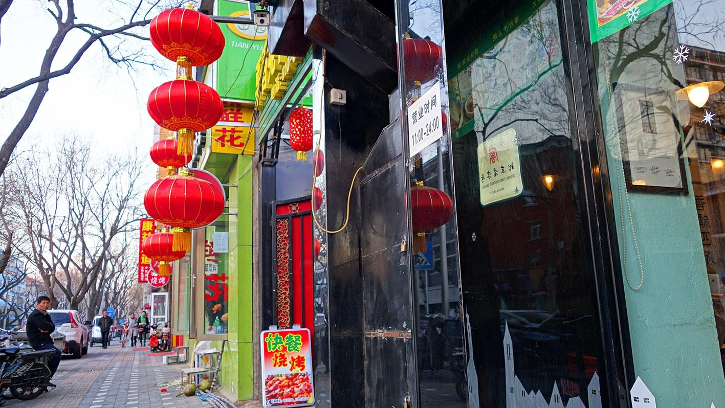 Lanterne rue Pékin Cité Interdite