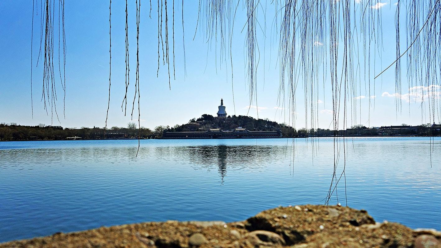 parc de Beihai lac ciel bleu