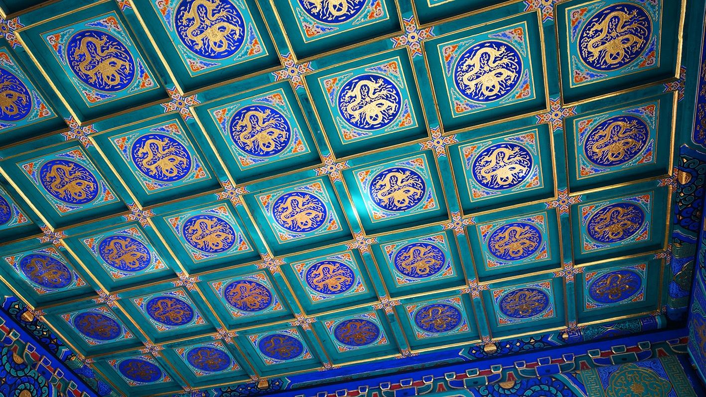 parc de Beihai temple plafond