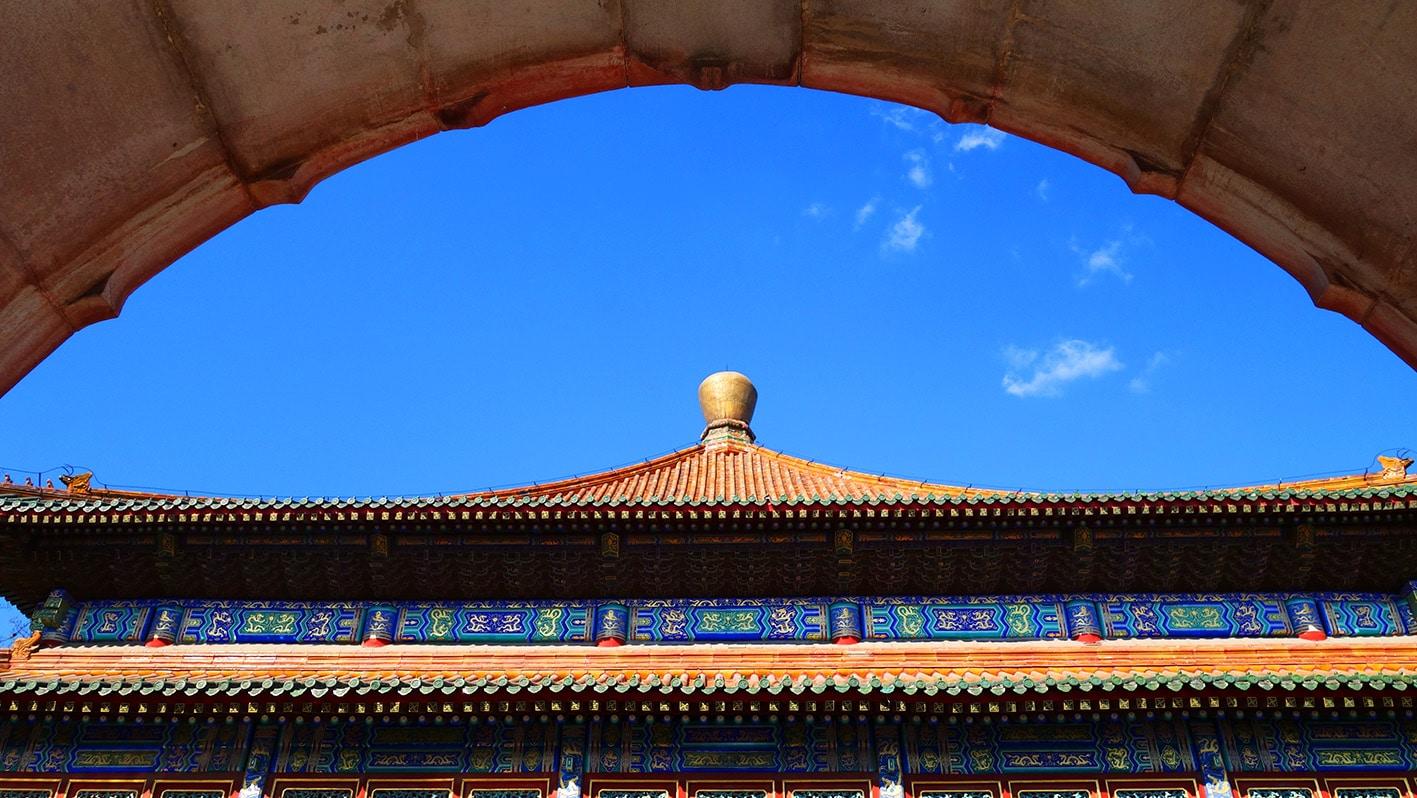 Parc de Beihai temple arche ciel bleu