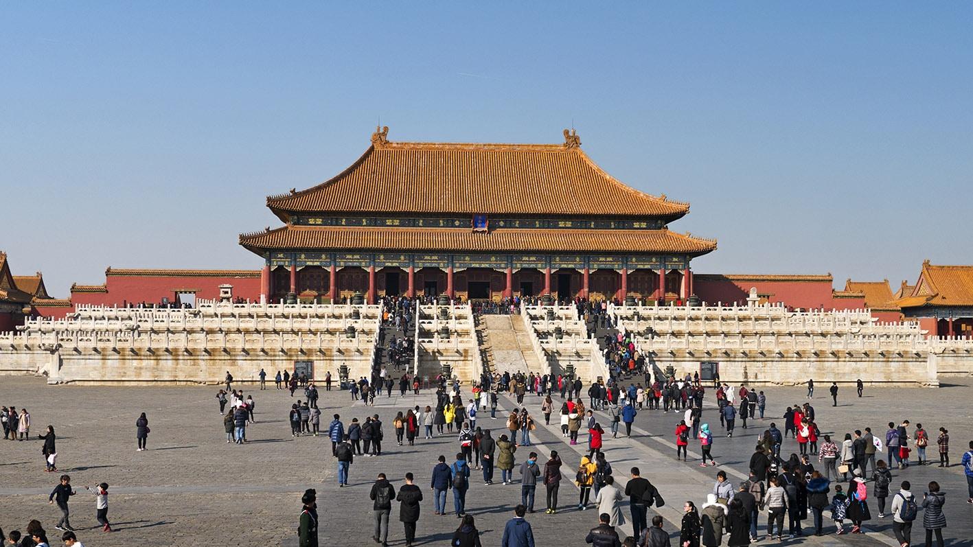 Pékin Cité Interdite touristes pagode
