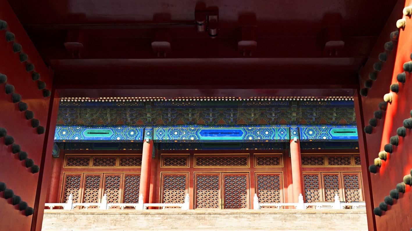 Cité Interdite porte mosaïques frise motifs porte