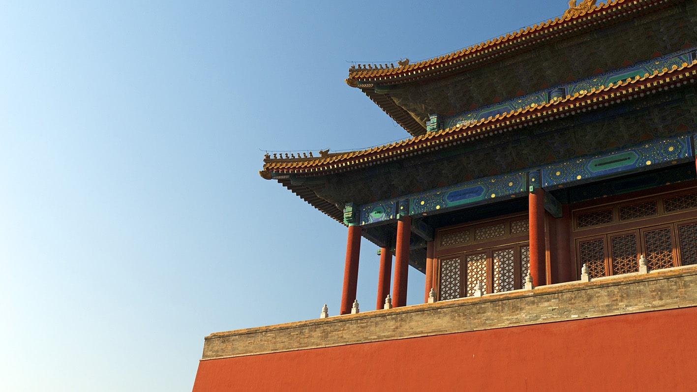Cité Interdite palais ciel bleu