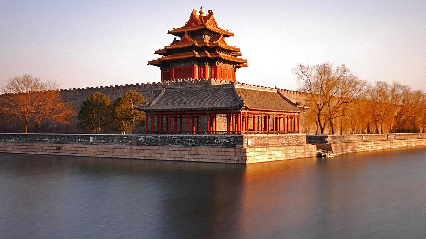 Pause longue Pékin