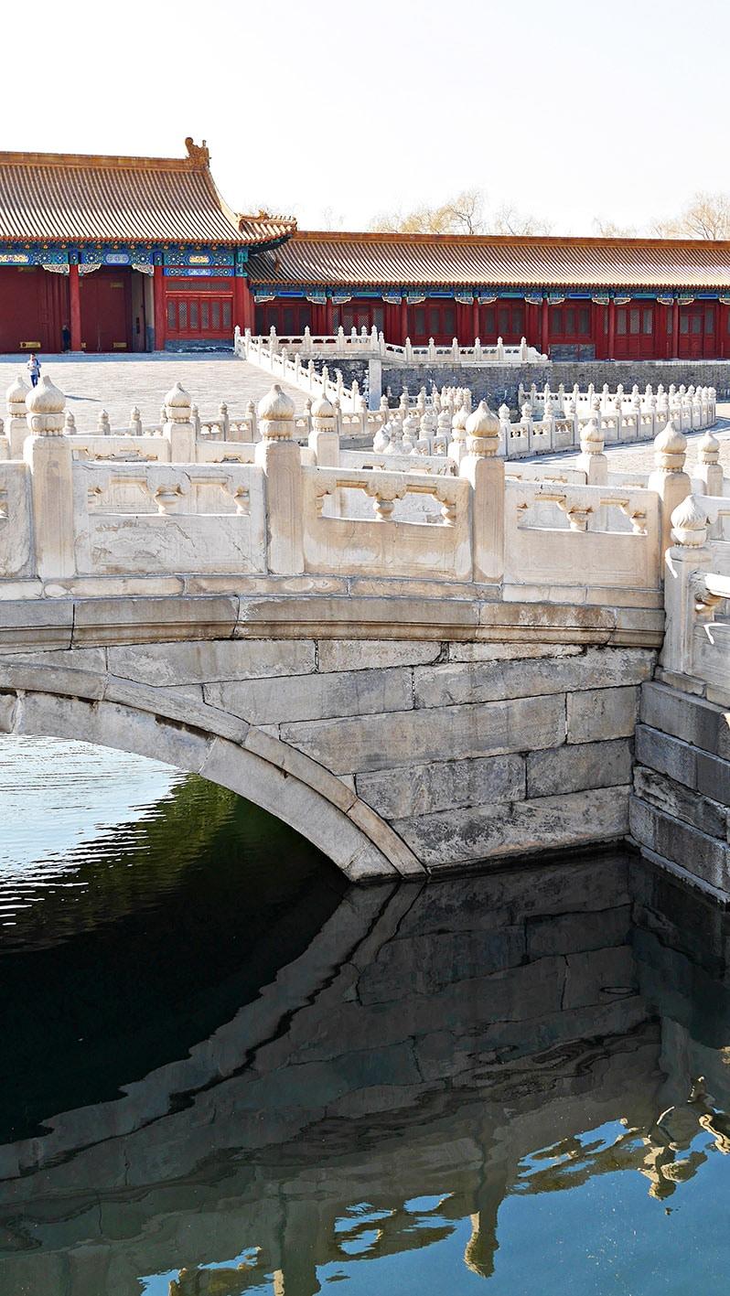 Pékin Cité Interdite eau pagode