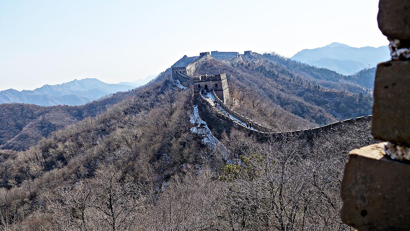 Chine muraille Tours montagnes