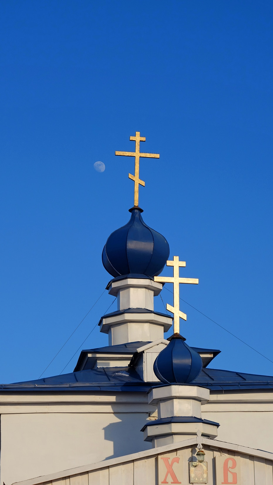 Eglise Khuzir dômes lune